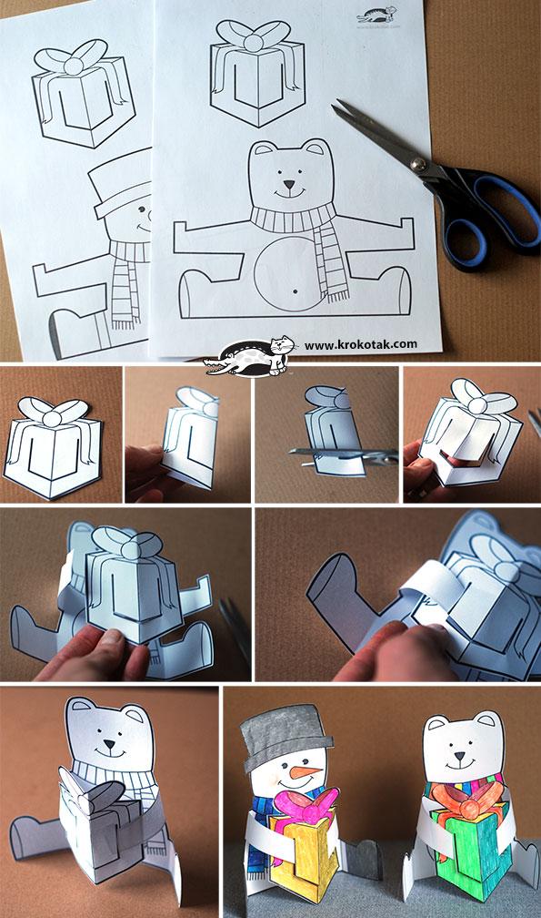 ساخت کاردستی سه بعدی از کاغذ رنگی