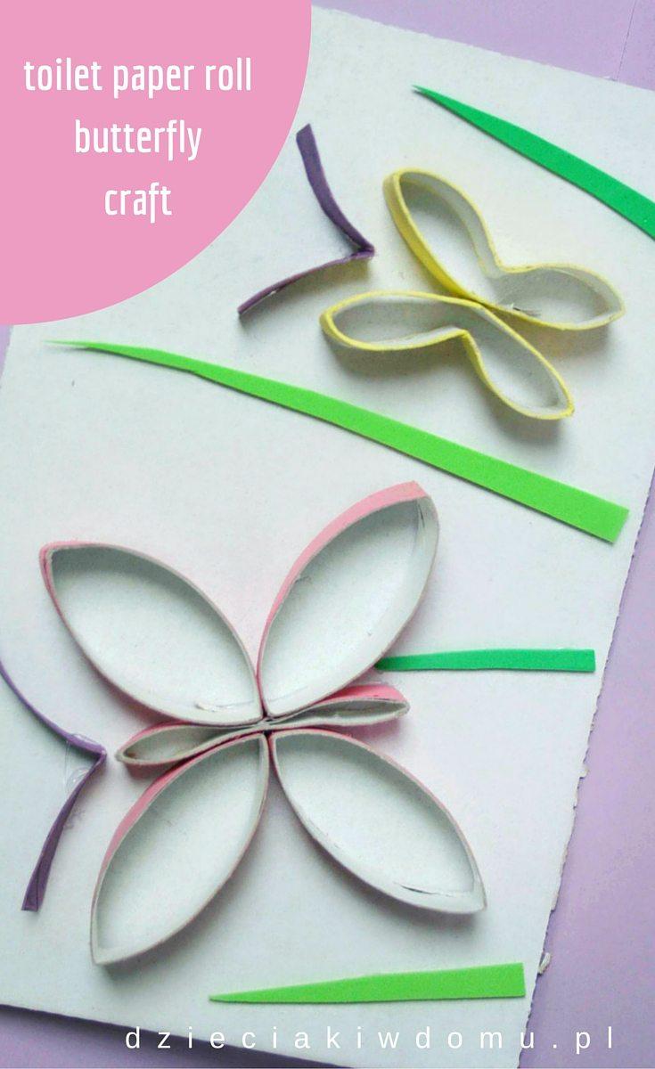 کاردستی ساخت کارت پستال با رول دستمال کاغذی