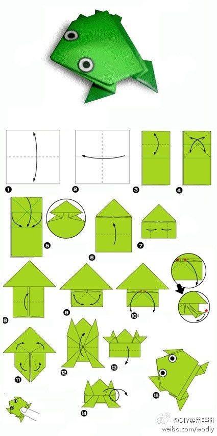 کاردستی کودک: اوریگامی های ساده