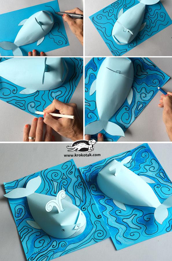 کاردستی کودک: ساخت نهنگ و دریای کاغذی