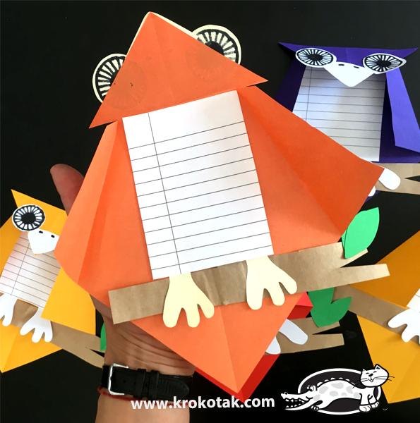 کاردستی کودک: طرز ساخت پاکت نامه کاغذی به شکل جغد