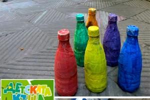 کاردستی و بازی بولینگ برای کودکان