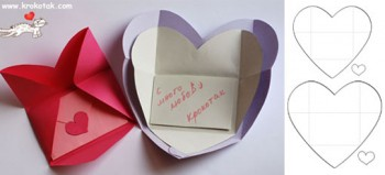 کاردستی ساخت هدیه برای عزیزان 3