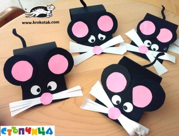 کاردستی کودک: موش کاغذی