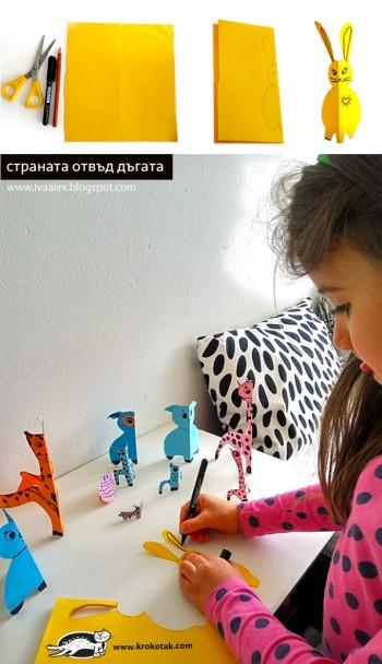 کاردستی کودک : ساخت حیوانات کاغذی با استفاده از خط تقارن