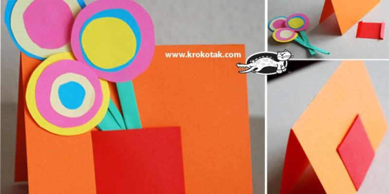 کاردستی کودک: ساخت کارت پستال با اشکال هندسی